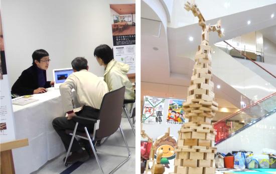 6人の木の家設計家コレクション